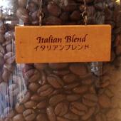 sell-italian